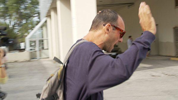 恶意损毁《大纪元》报箱 多伦多男子被控罪