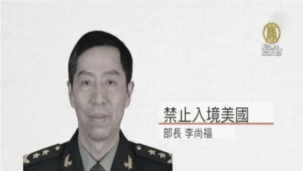 习近平晋升10名上将 被美制裁李尚福入选