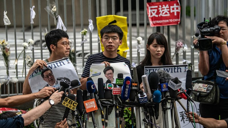 快訊:黃之鋒和周庭獲准保釋