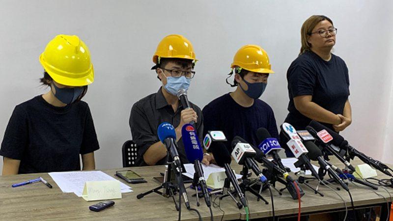 首次反送中民间记者会 港人戴头盔发声