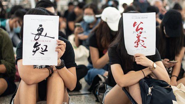 """美媒:香港同胞捐款最多 为何一夜变""""暴徒"""""""