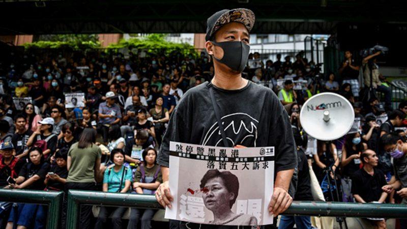 香港抗爭者聲明:今天,我們會嬴