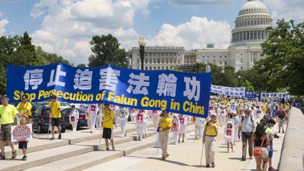 台媒:法轮功开创民间抗暴、维护信仰的奇迹