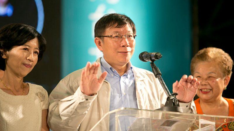 柯文哲预言:香港将悲剧收场 隔壁住着神经病
