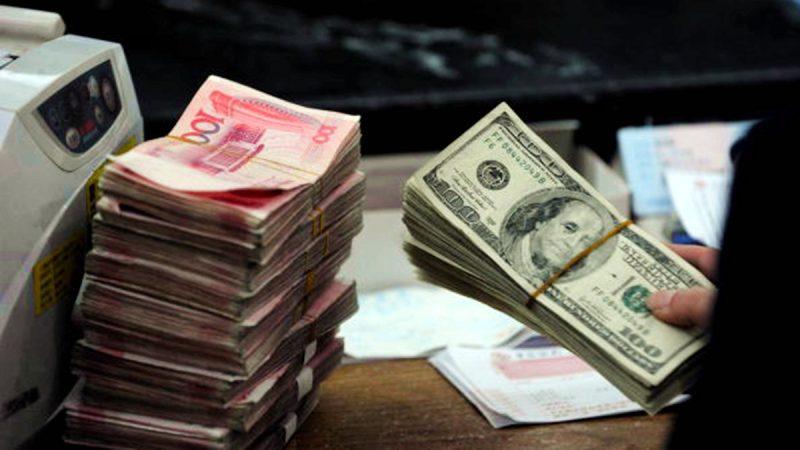 文睿:中国被列为货币操纵国 中美货币战金融战开打 中国经济的未来越发艰难了