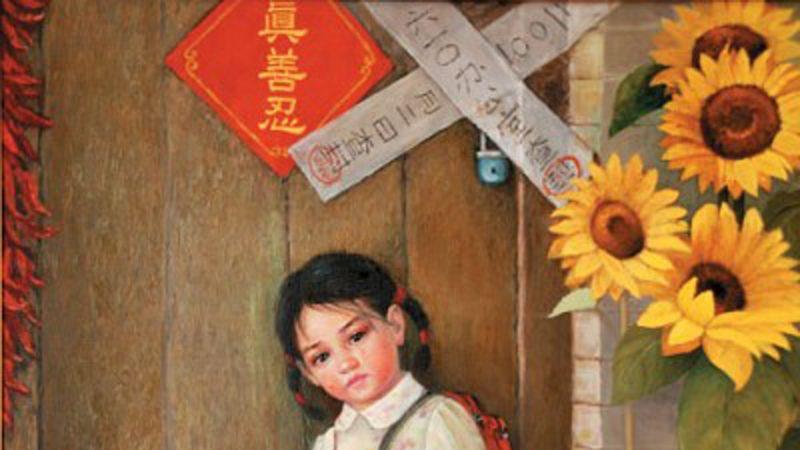 渴望藍天的孩子們(一) 記被中共迫害的苦難孩童