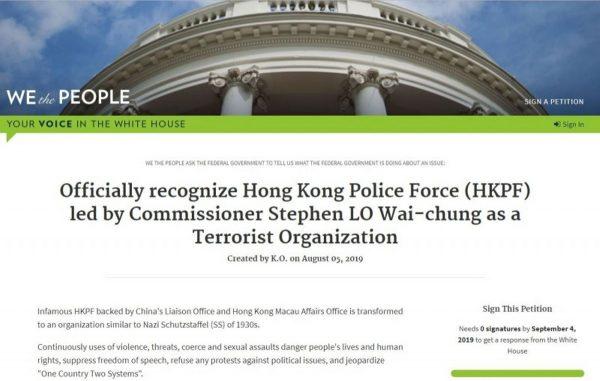 一周逾12万人连署 吁白宫认定港警务处为恐怖组织