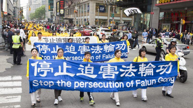 四川逾百法轮功学员遭绑架 80人仍被关押