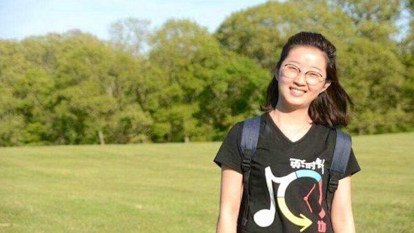 章瑩穎屍體找到了 父母被告知遺體下落