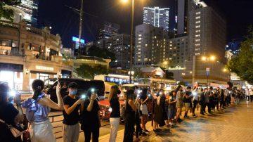 【今日點擊】「8.23香港之路」築44公里人鏈顯抗爭決心