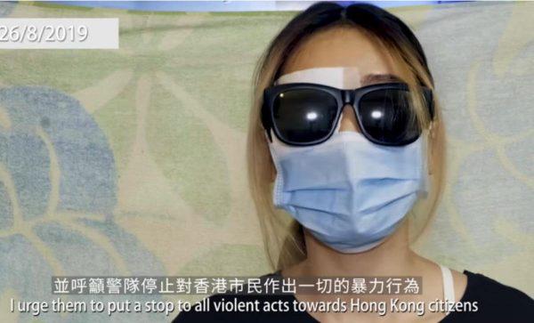 爆眼少女首「現身」記者會:盼我右眼助港人戰勝邪惡(視頻)