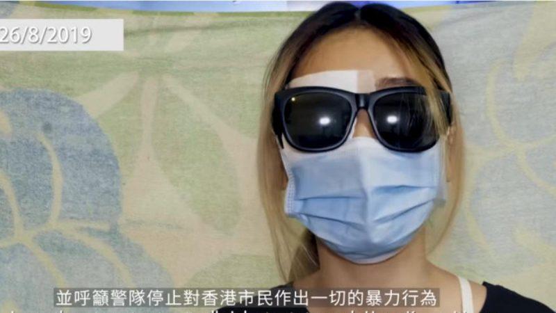 """爆眼少女首""""现身""""记者会:盼我右眼助港人战胜邪恶(视频)"""