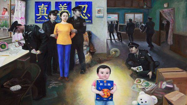 渴望蓝天的孩子们(四) 记被中共迫害的苦难孩童