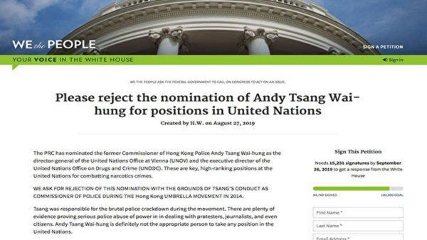 """香港""""秃鹰""""夺联合国要职?数万人联署抵制"""