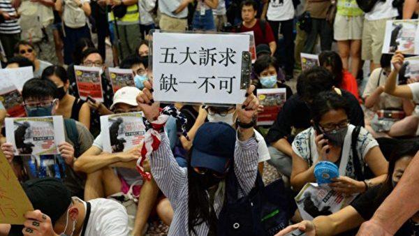 【更新】太子站市民跪求8.31錄像 港鐵報警封站