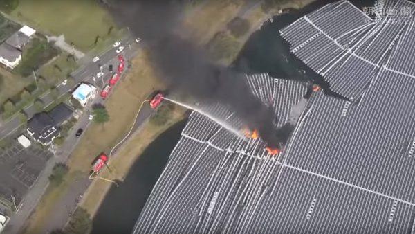 法西过境 水上太阳能板失火 成田机场如孤岛
