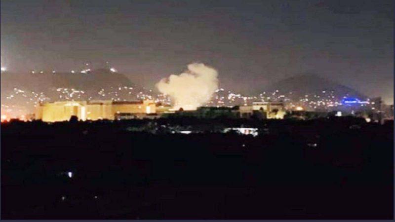 911恐攻週年 美駐喀布爾大使館遭火箭襲擊