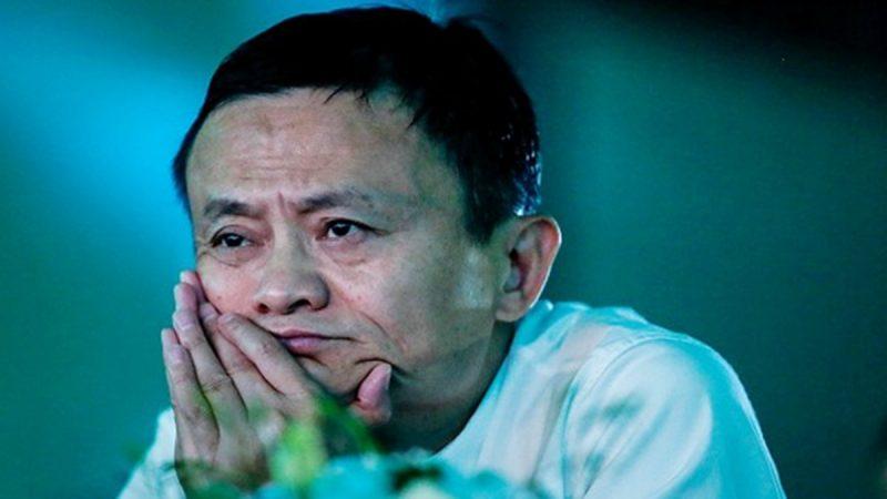 """马云""""早退""""为避祸?曾直言与政府只恋爱不结婚"""