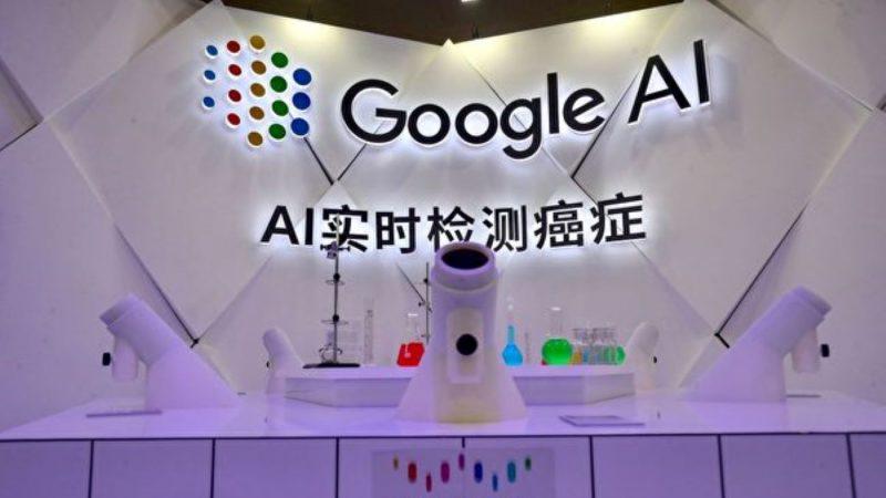 谷歌遭遇大规模反垄断调查 涉及多个领域