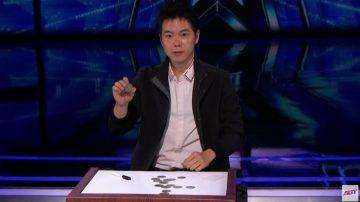 硬幣來去無蹤 台魔術師震撼《美國達人秀》