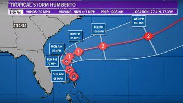才遭飓风重创 热带风暴挟带风雨再袭巴哈马