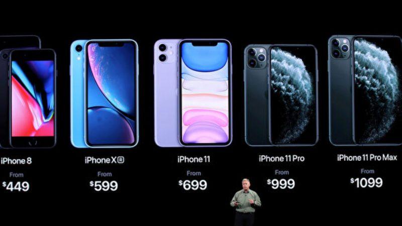 iPhone 11和數款蘋果新舊手機 你該選哪款