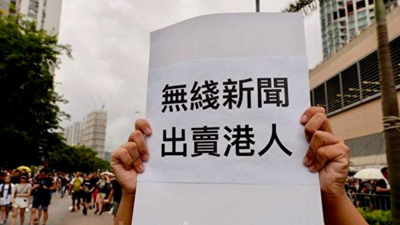 疑因反送中新聞偏頗 TVB港姐決賽收視破新低
