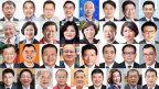 「重建社會價值」 台政要迎賀神韻交響樂團