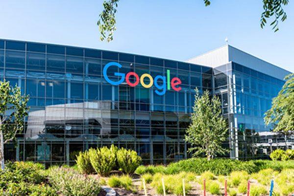谷歌反壟斷調查危機 為什麼微軟能獨善其身