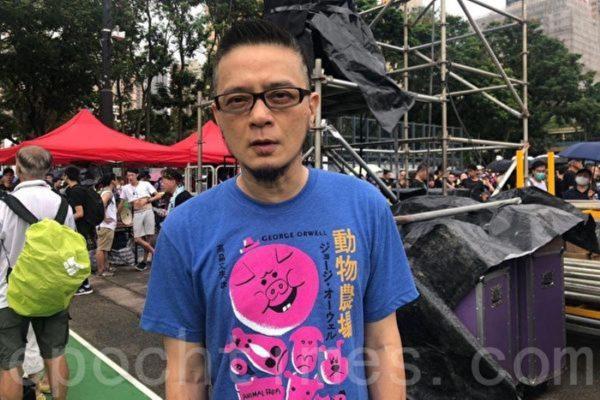 歌手黃耀明怒斥警方:執法如講大話一樣荒謬