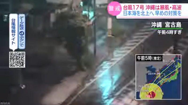 台风圈笼罩 冲绳树倒停电12人轻重伤