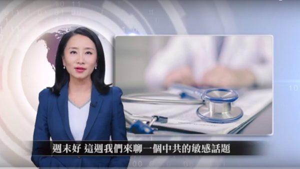 【今日热点】首长健康工程?80%医疗费被官员使用?中法高税负的不同?