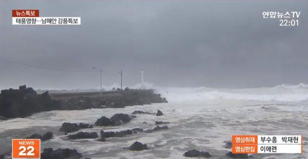 颱風塔巴強襲 韓國至少489架航班取消