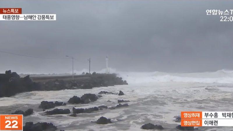 台风塔巴强袭 韩国至少489架航班取消