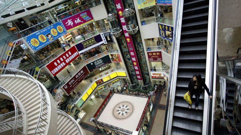 深圳缺钱清理官方基金 地方债务风险再升级