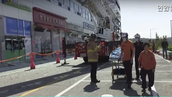 韩国医院火灾酿2死47伤 疑锅炉房起火浓烟直窜病房