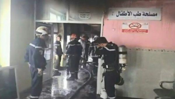 阿尔及利亚妇幼医院大火 至少8婴儿丧命