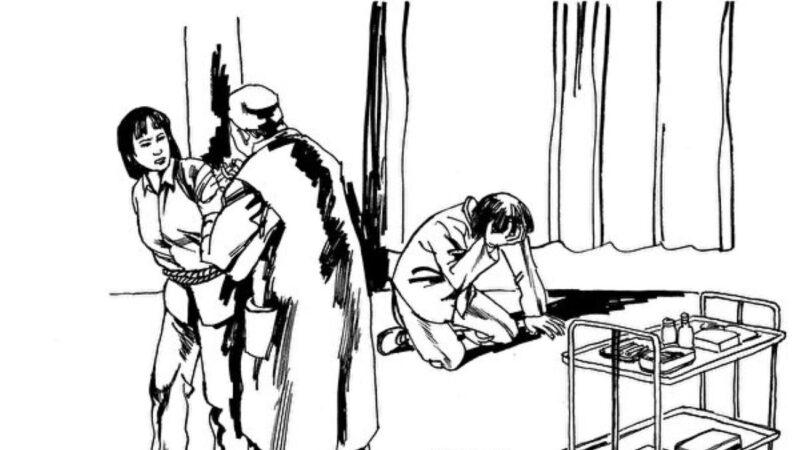 炼法轮功重见光明 重庆赵凤霞被迫害离世