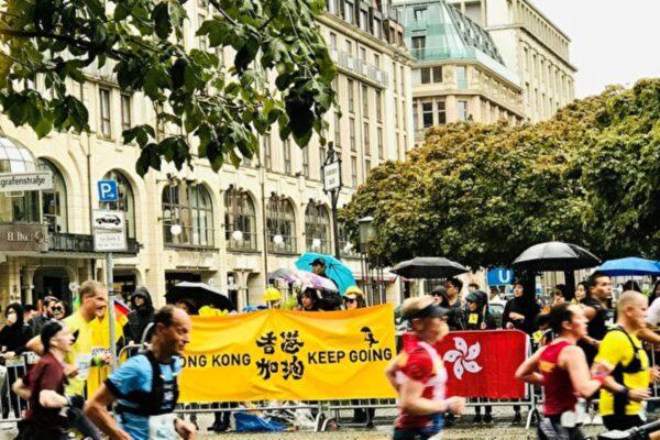 柏林国际马拉松赛 观众为香港加油