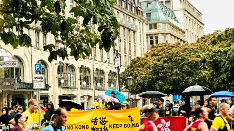柏林國際馬拉松賽 觀眾為香港加油