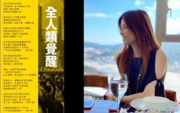 """""""香港才女""""谱词唤觉醒:道理公义胜于一切(视频)"""