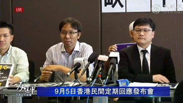 [直播回放]香港民間回應發布會:特首撤回送中太遲 促回應民間所有訴求