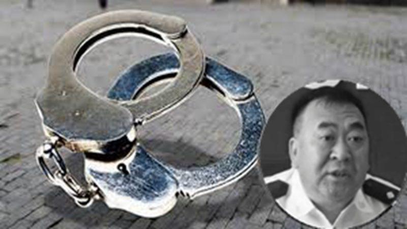 云南一公安副局长落马:非法持枪持毒