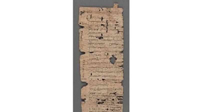 運用先進掃瞄術 千年空白莎草紙字跡顯形