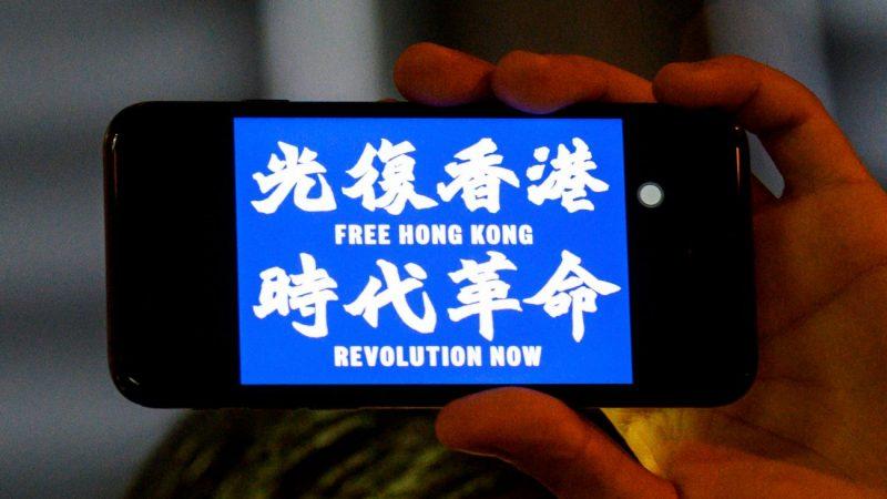 香港抗议者用这款App 破解中共监控与断网