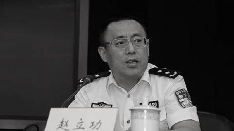 雲南省司法廳副廳長落馬 或涉孫小果案