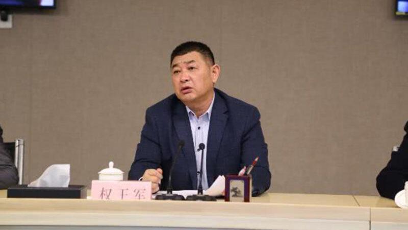 陕西咸阳原纪委书记被双开  曾在自杀前公开绝笔信
