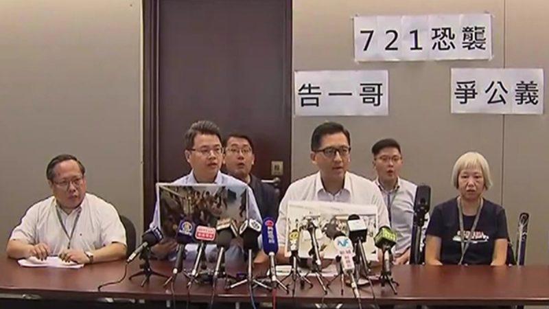 元朗袭击事件 受害人控告警方提民事索赔