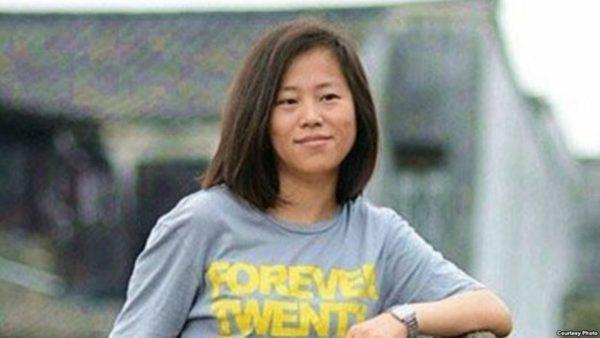 「六四天網」公民記者王晶出獄  腦癌惡化