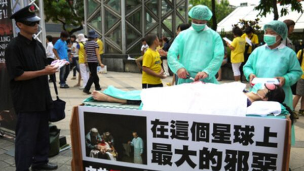 美媒:中共活摘器官获利10亿美元 一块肝脏售价16万